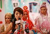 民國99年白花油國際贊助及參與台北漫畫博覽會:99年白花油國際贊助及參與台北漫畫博覽會-222.JPG