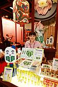 民國99年白花油國際參與國際素食有機展:99年白花油國際參與國際素食有機展-005.jpg