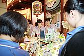 民國99年白花油國際參與國際素食有機展:99年白花油國際參與國際素食有機展-100.jpg