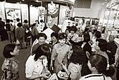 民國99年白花油國際參與國際素食有機展:99年白花油國際參與國際素食有機展-026.jpg