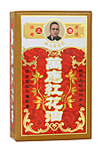 日本人來台灣│白花油:紅花油盒子1.jpg