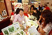 民國99年白花油國際參與國際素食有機展:99年白花油國際參與國際素食有機展-027.jpg