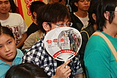 民國99年白花油國際贊助及參與台北漫畫博覽會:99年白花油國際贊助及參與台北漫畫博覽會-072.JPG