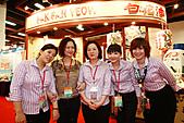 民國99年白花油國際參與國際素食有機展:99年白花油國際參與國際素食有機展-101.jpg