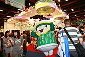 民國99年白花油國際贊助及參與台北漫畫博覽會:99年白花油國際贊助及參與台北漫畫博覽會-116.JPG