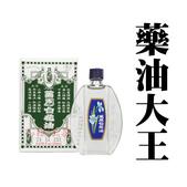 台灣藥油傳奇:001草本配方|藥油大王|台灣藥油.jpg