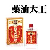 台灣藥油傳奇:003草本配方|藥油大王|台灣藥油.jpg