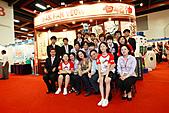 民國99年白花油國際參與國際素食有機展:99年白花油國際參與國際素食有機展-102.jpg