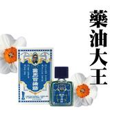 台灣藥油傳奇:015草本配方|藥油大王|台灣藥油.jpg
