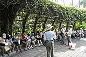 民國99年白花油國際協辦大自然的藥草鋪之旅:99年白花油國際協辦大自然的藥草鋪之旅-009.jpg