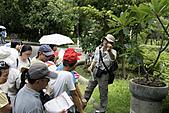 民國99年白花油國際協辦大自然的藥草鋪之旅:99年白花油國際協辦大自然的藥草鋪之旅-063.jpg