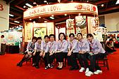 民國99年白花油國際參與國際素食有機展:99年白花油國際參與國際素食有機展-104.jpg