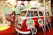 民國99年白花油國際贊助及參與台北漫畫博覽會:99年白花油國際贊助及參與台北漫畫博覽會-117.JPG