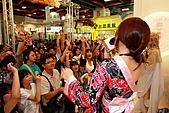 民國99年白花油國際贊助及參與台北漫畫博覽會:99年白花油國際贊助及參與台北漫畫博覽會-076.JPG