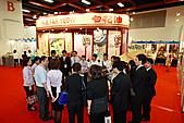 民國99年白花油國際參與國際素食有機展:99年白花油國際參與國際素食有機展-105.jpg