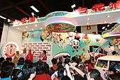 民國99年白花油國際贊助及參與台北漫畫博覽會:99年白花油國際贊助及參與台北漫畫博覽會-077.JPG