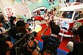 民國99年白花油國際贊助及參與台北漫畫博覽會:99年白花油國際贊助及參與台北漫畫博覽會-118.JPG