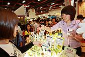 民國99年白花油國際參與國際素食有機展:99年白花油國際參與國際素食有機展-032.jpg