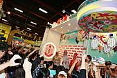 民國99年白花油國際贊助及參與台北漫畫博覽會:99年白花油國際贊助及參與台北漫畫博覽會-078.JPG