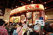 民國99年白花油國際參與國際素食有機展:99年白花油國際參與國際素食有機展-033.jpg