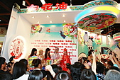 民國99年白花油國際贊助及參與台北漫畫博覽會:99年白花油國際贊助及參與台北漫畫博覽會-079.JPG