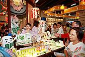 民國99年白花油國際參與國際素食有機展:99年白花油國際參與國際素食有機展-008.jpg