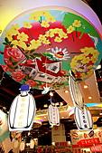 民國99年白花油國際贊助及參與台北漫畫博覽會:99年白花油國際贊助及參與台北漫畫博覽會-180.JPG