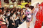 民國99年白花油國際贊助及參與台北漫畫博覽會:99年白花油國際贊助及參與台北漫畫博覽會-080.JPG