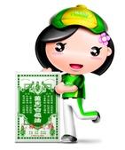 白花油公主 台灣藥油:001白花油公主 台灣藥油 白花油小公主 白花油一條根 白花油一條根精油貼布 .jpg