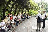 民國99年白花油國際協辦大自然的藥草鋪之旅:99年白花油國際協辦大自然的藥草鋪之旅-028.jpg