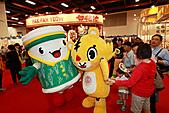 民國99年白花油國際參與國際素食有機展:99年白花油國際參與國際素食有機展-035.jpg