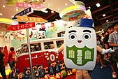 民國99年白花油國際贊助及參與台北漫畫博覽會:99年白花油國際贊助及參與台北漫畫博覽會-081.JPG