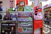 屈臣氏|康是美門市展售:2014.06.20白花油康是美展架拍攝-永和景安店 (2).jpg
