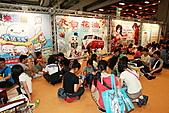民國99年白花油國際贊助及參與台北漫畫博覽會:99年白花油國際贊助及參與台北漫畫博覽會-122.JPG