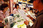 民國99年白花油國際參與國際素食有機展:99年白花油國際參與國際素食有機展-041.jpg
