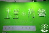 GD|2014佛事用品展|白花油:157GD|2014佛事用品展|白花油.jpg