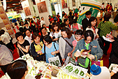 民國99年白花油國際參與國際素食有機展:99年白花油國際參與國際素食有機展-072.jpg