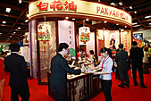 民國99年白花油國際參與國際素食有機展:99年白花油國際參與國際素食有機展-011.jpg
