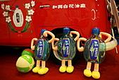 民國99年白花油國際贊助及參與台北漫畫博覽會:99年白花油國際贊助及參與台北漫畫博覽會-209.JPG
