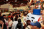 民國99年白花油國際參與國際素食有機展:99年白花油國際參與國際素食有機展-074.jpg