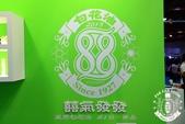 GD|2014佛事用品展|白花油:125GD|2014佛事用品展|白花油.jpg