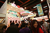 民國99年白花油國際贊助及參與台北漫畫博覽會:99年白花油國際贊助及參與台北漫畫博覽會-124.JPG