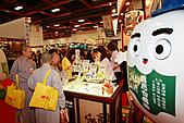 民國99年白花油國際參與國際素食有機展:99年白花油國際參與國際素食有機展-012.jpg