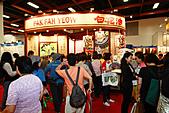 民國99年白花油國際參與國際素食有機展:99年白花油國際參與國際素食有機展-013.jpg