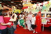 民國99年白花油國際贊助及參與台北漫畫博覽會:99年白花油國際贊助及參與台北漫畫博覽會-106.JPG