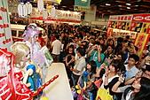 民國99年白花油國際贊助及參與台北漫畫博覽會:99年白花油國際贊助及參與台北漫畫博覽會-065.JPG