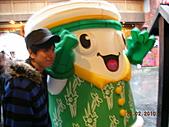 民國99年白花油國際參與宜蘭國立傳統藝術中心春節活動:99年白花油國際參與宜蘭國立傳統藝術中心春節活動-001.JPG