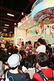 民國99年白花油國際贊助及參與台北漫畫博覽會:99年白花油國際贊助及參與台北漫畫博覽會-107.JPG