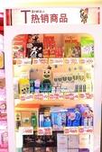 屈臣氏|康是美門市展售:2014.04白花油康是美新通運門市拍攝05.jpg