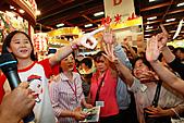 民國99年白花油國際參與國際素食有機展:99年白花油國際參與國際素食有機展-085.jpg